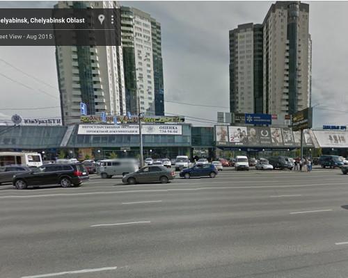 Челябинск, 2015 г.