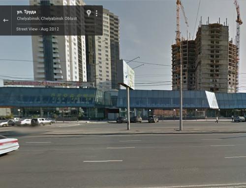 Челябинск, 2012 г.